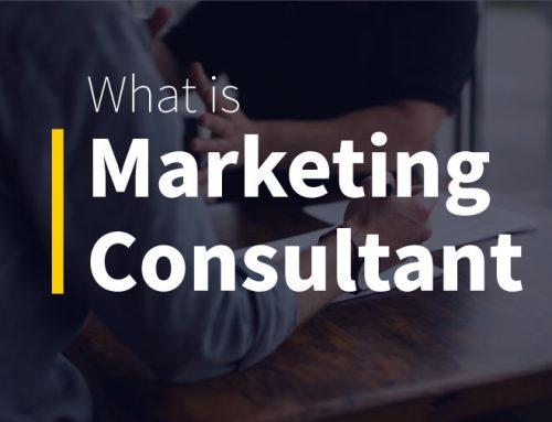 為什麼需要行銷顧問